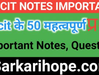 50-Important-Questions-in-Hindi-2020-RSCIT,RKC-Exam