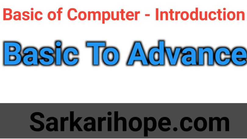 Basics of Computers - Introduction