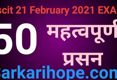 Rscit Important Questions 21 February 2021