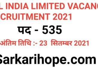 RRC, North Central Railway Apprentice Recruitment 2021