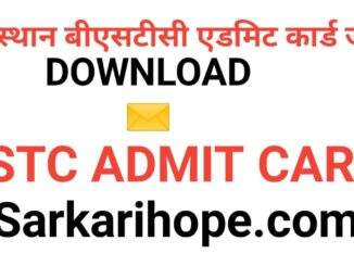 Bstc Admit Card 2021 Download