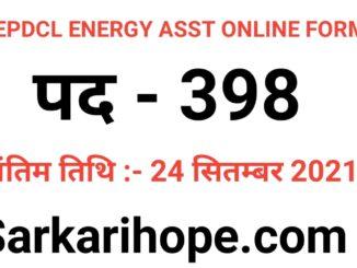 APEPDCL Energy Asst (Jr Linemen Gr II) Online Form 2021