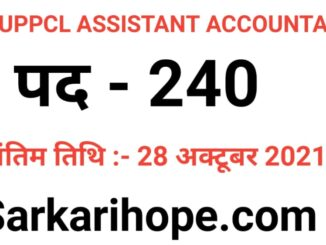 UP UPPCL Assistant Accountant Online Form 2021