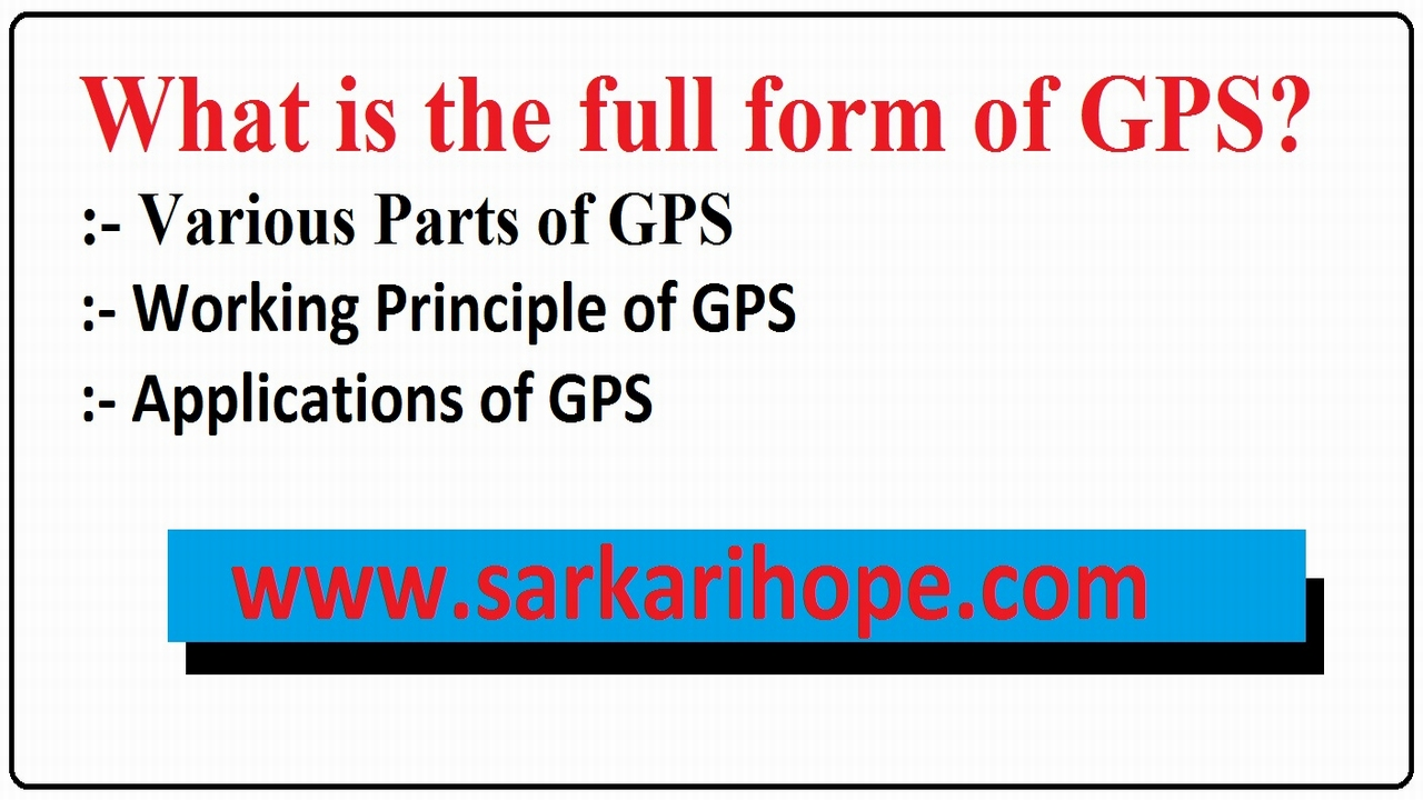 what is the full form of GPS?