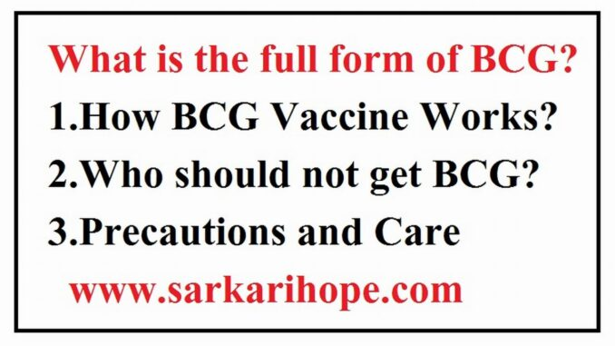 What is full form of BCG