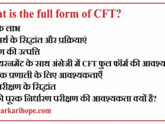 What is full form of CFT