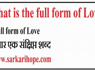 What is full form of love