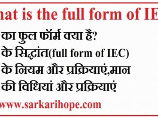 What is the full form of IEC