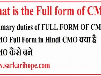 What is the full form of cmo
