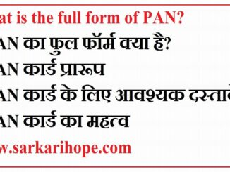 what is the full form of PAN